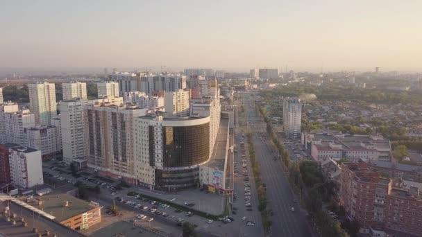 Modern city aerial