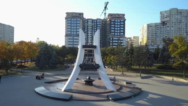 the monument of the heroes fallen in the war between the USSR and Afghanistan. Moldova Kishinev, October 2018.
