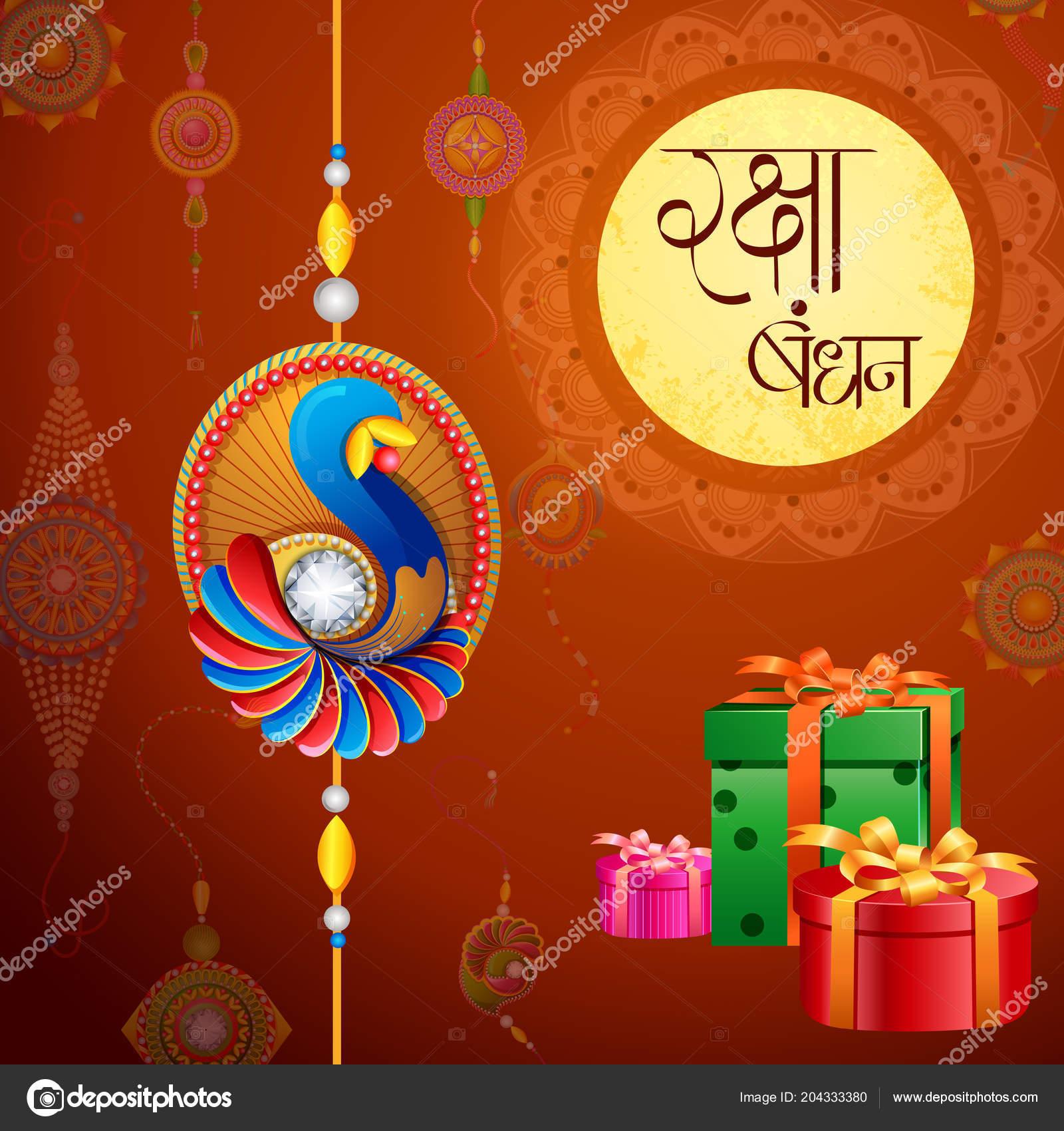 Decorated Rakhi For Indian Festival With Message In Hindi Raksha