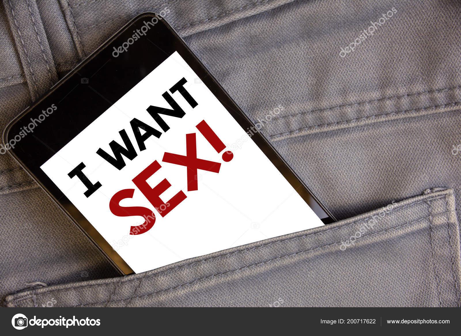 тексты секса фото