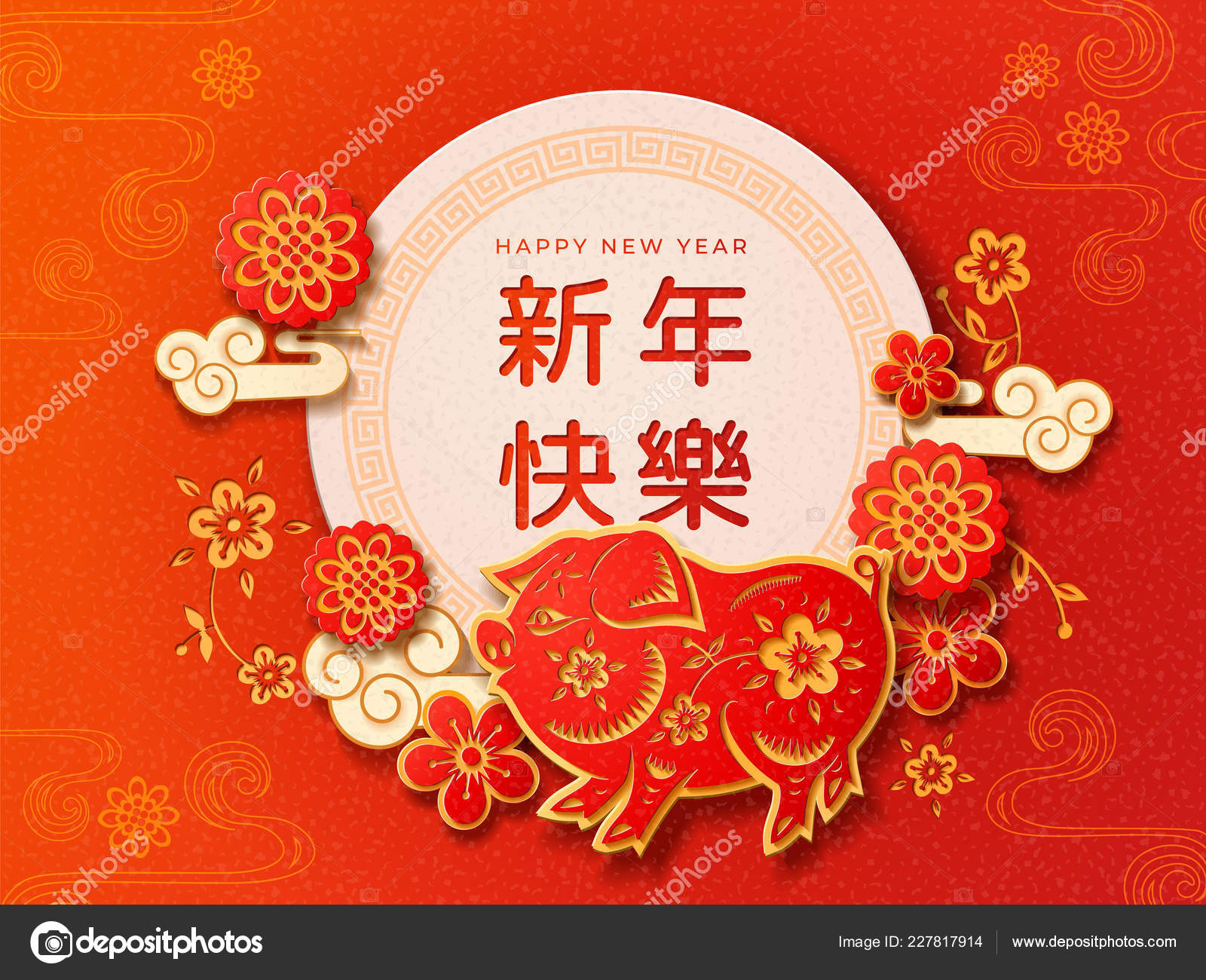 2019 chinese new lunar year sign with pig  — Stock Vector