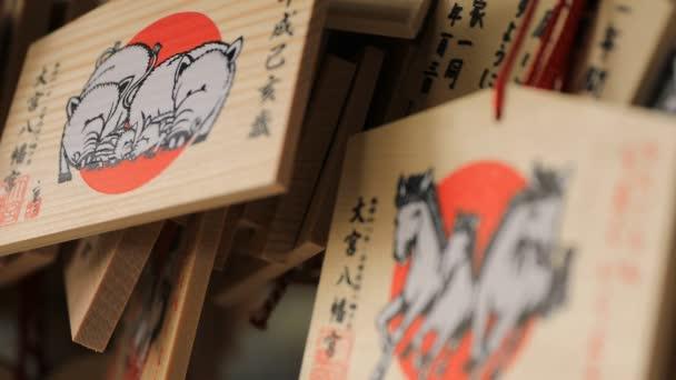 Votivní tablety ve svatyni Oomija hačiman v Tokiu