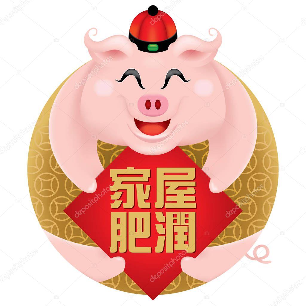 Благодарности спасибо, смешные картинки про китайский новый год 2019