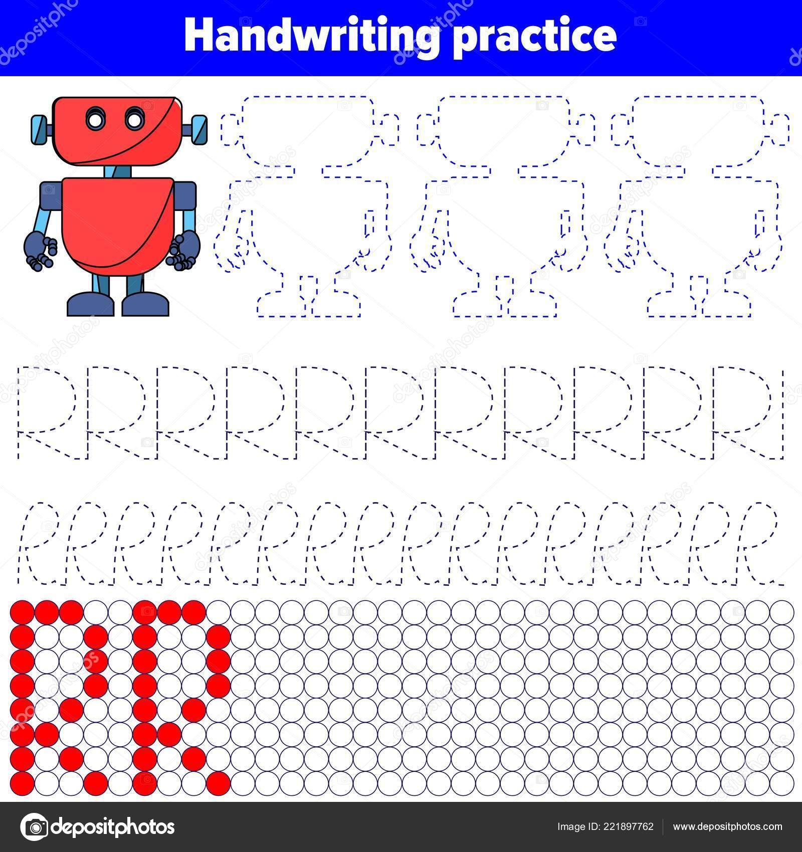 Folha Treino Caligrafia Jogo Educacional Criancas Ilustracao