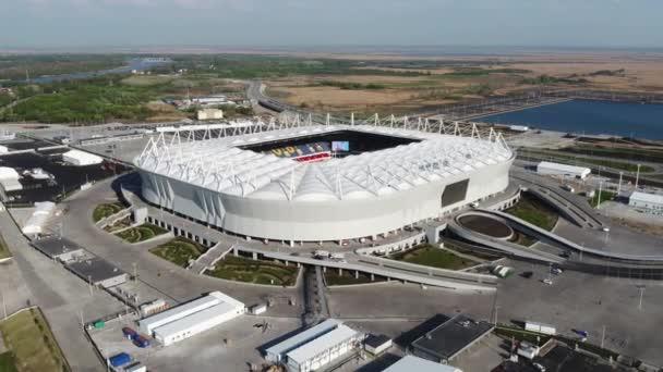 Rostow am Don, Russland - 27. April 2018: Fußballstadion Rostow-Arena - modernes Gebäude