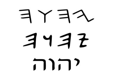 The tetragrammaton :  in Hebrew and YHWH in Latin script, is the four-letter biblical name of the God of Israel. The books of the Torah and the rest of the Hebrew Bible contain this Hebrew name