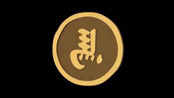Horse medallion hieroglyph chinese horoscope. Metal gold. Alpha channel. Looped animation. 3d object