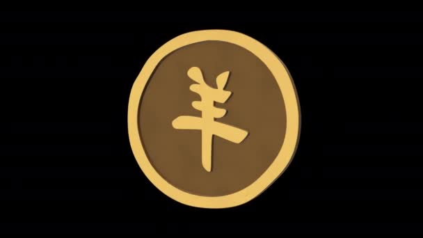 Ram medallion hieroglyph chinese horoscope. Metal gold. Alpha channel. Looped animation. 3d object