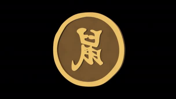 Rat medallion hieroglyph chinese horoscope. Metal gold. Alpha channel. Looped animation. 3d object