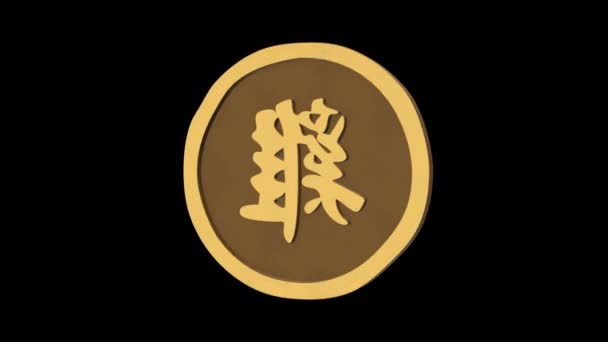 Rooster medallion hieroglyph chinese horoscope. Metal gold. Alpha channel. Looped animation. 3d object