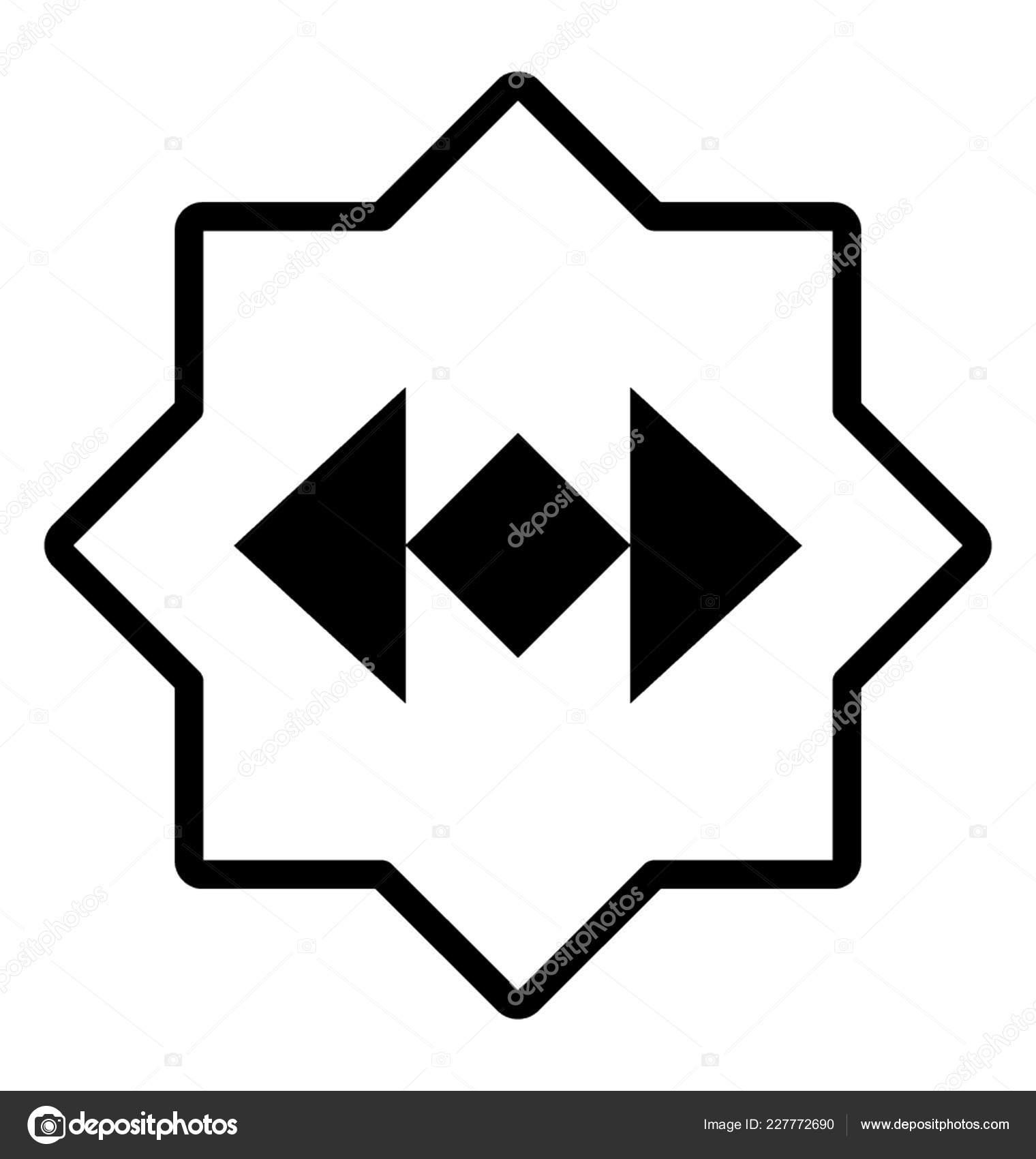 Keltisches Symbol Aus Alten Zeiten Stockvektor Prosymbols 227772690