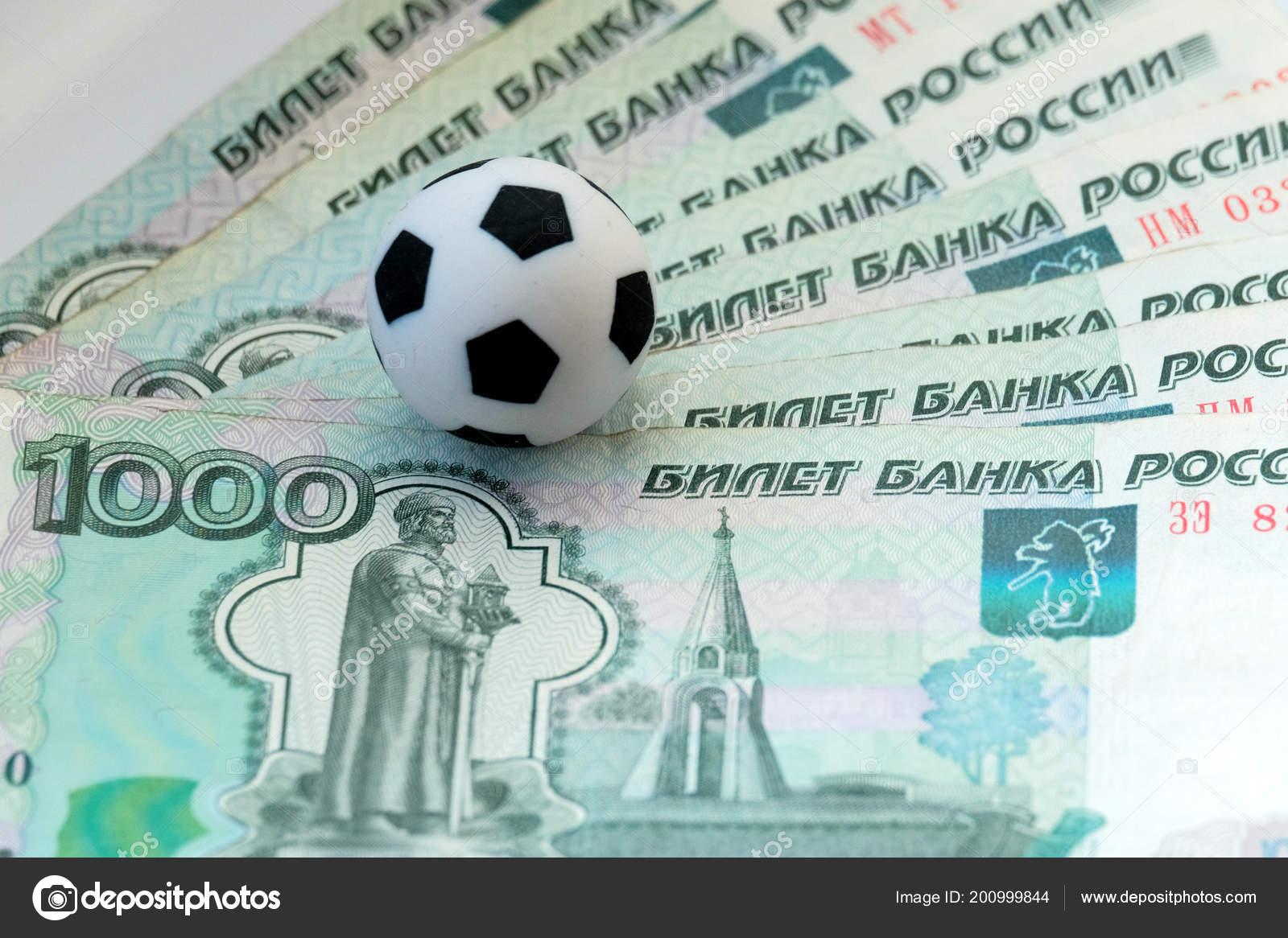 Ставки на футбол рубли