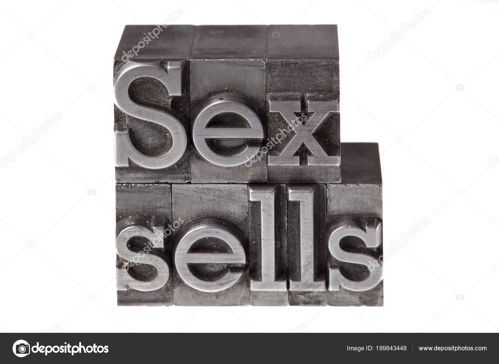 Секс писем