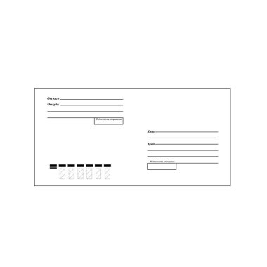 Black and white vector address grid with index DL for envelop