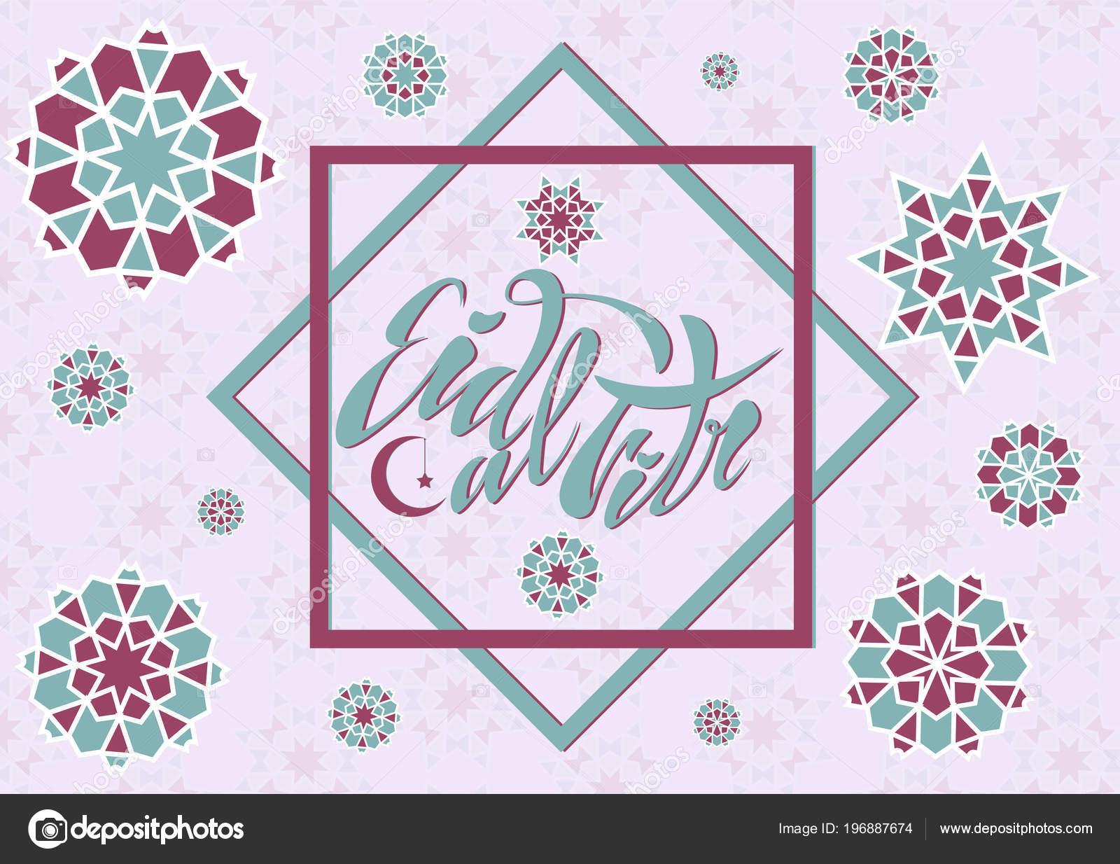 Vector Illustration Of A Handwritten Text, Lettering Inscription Eid Al