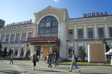 Moscow, Russia - JUNE, 2016: Building Savelovsky station.