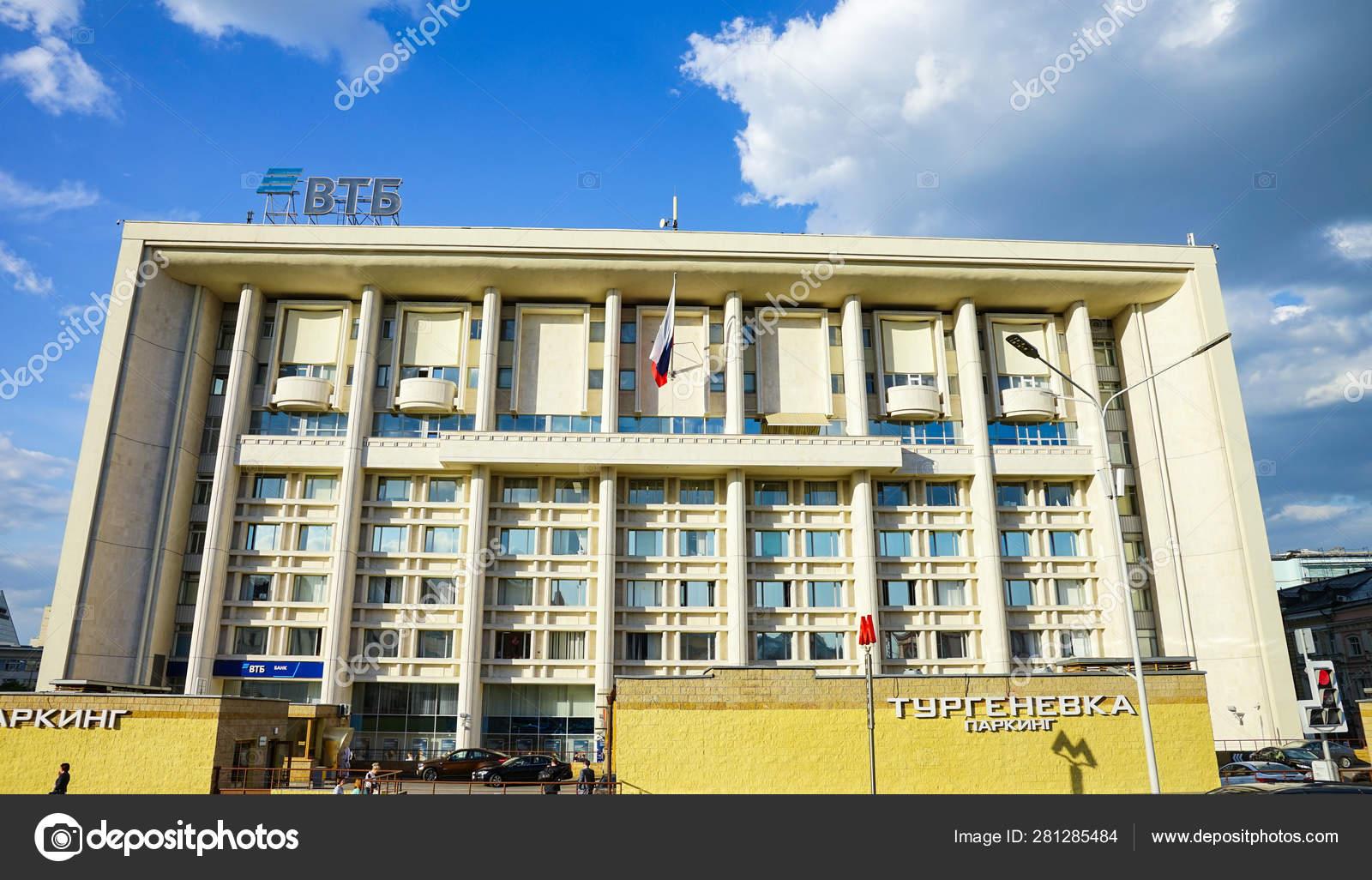 Банк втб москва офисы в москве