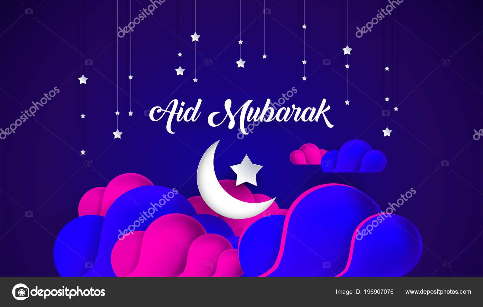Eid Mubarak Greeting Card Ramadan Kareem Paper Cut Vector