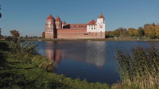 Hrad Mir komplexní historické Bělorusko