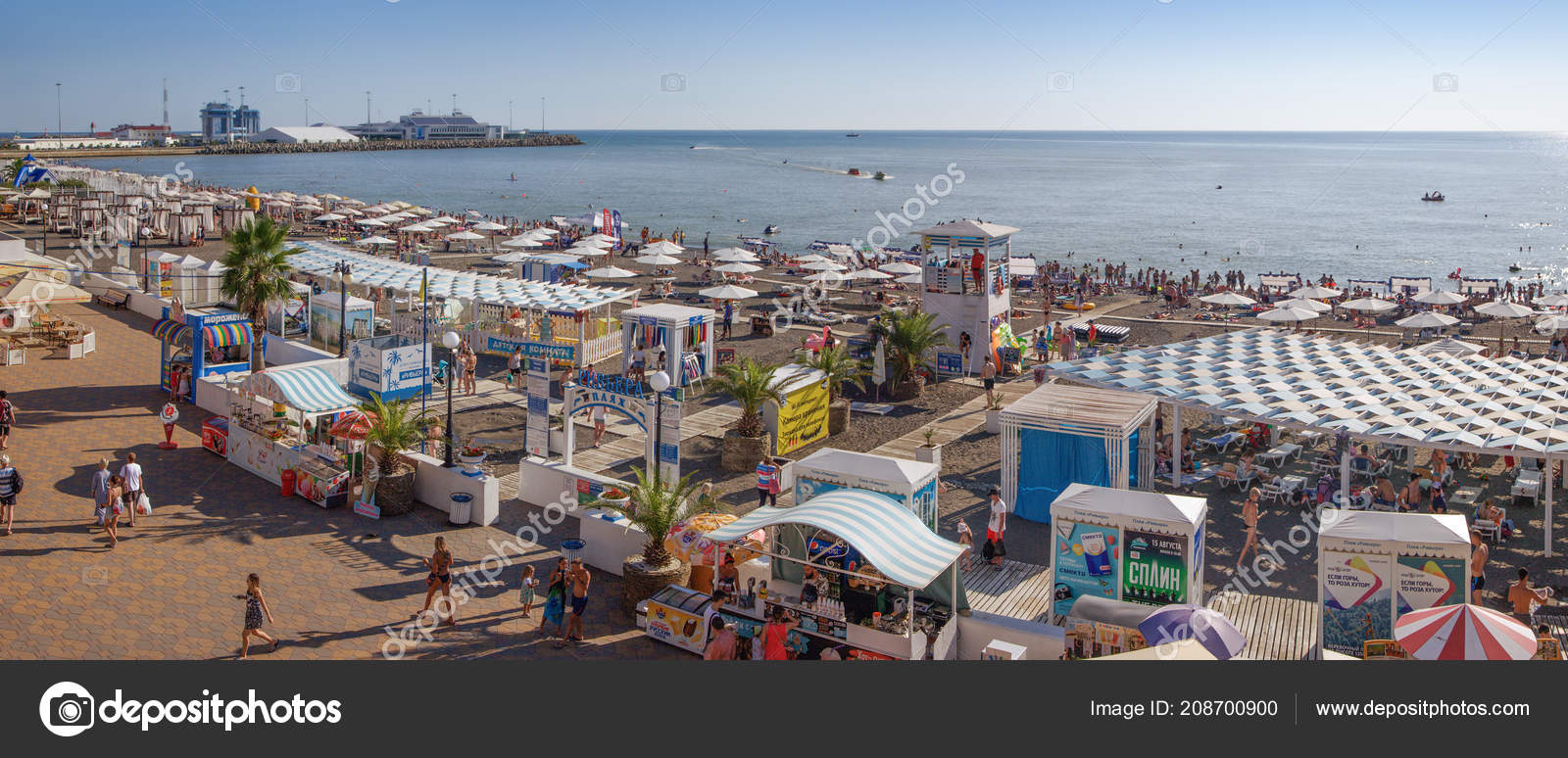 Beach Riviera in Sochi. Description, reviews of tourists 25