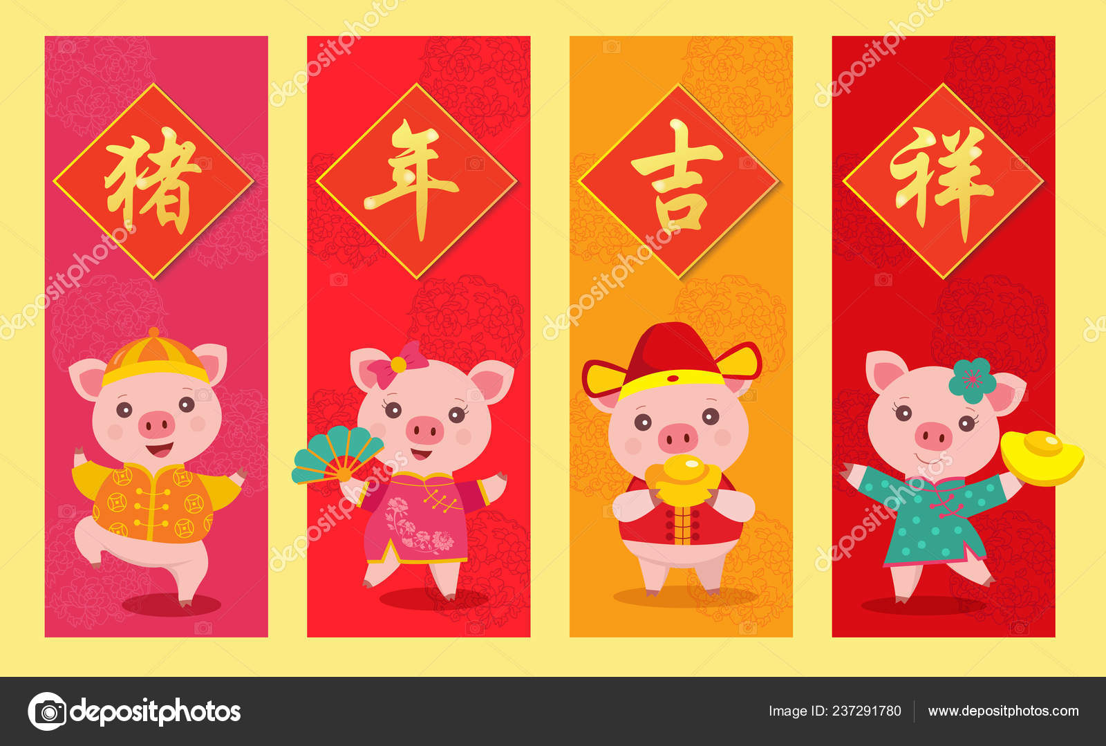 Chinese New Year 2019 Year Pig Greetings Template Cute Cartoon