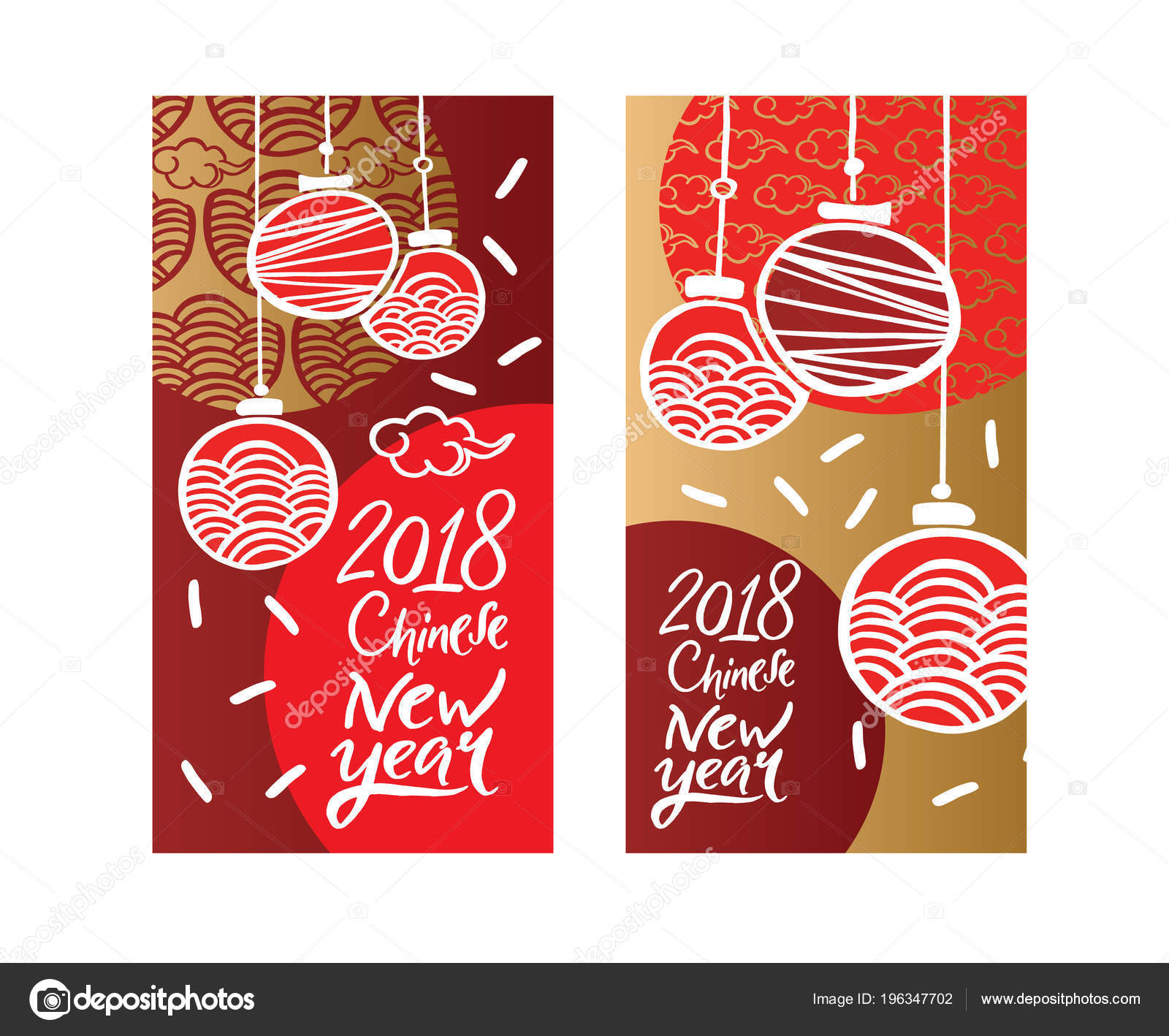 2018 Chinese New Year Greeting Card Two Sides Poster Flyer Stock