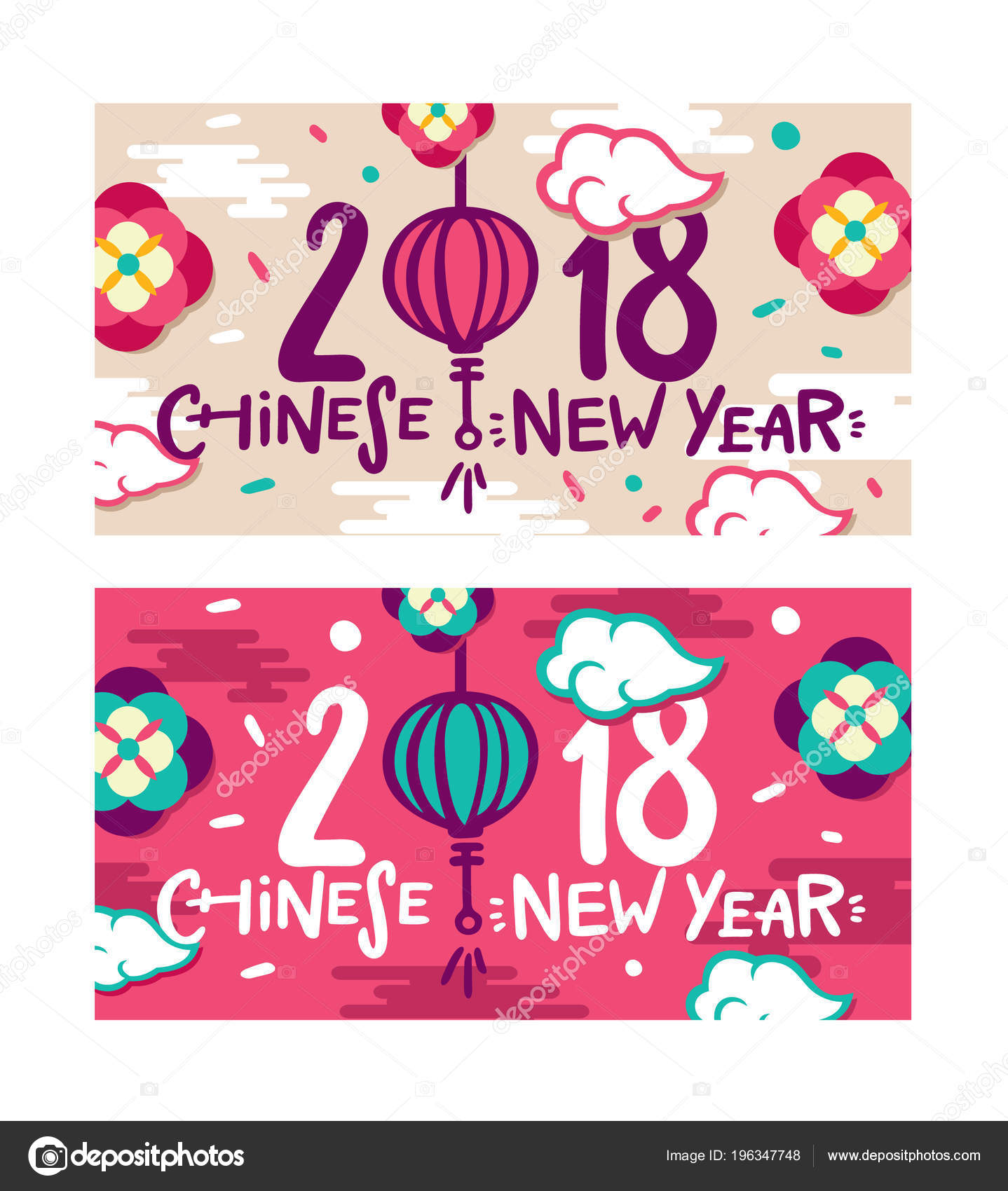 2018 chinese new year greeting card two sides poster flyer or invitation design with paper cut sakura flowers vector illustration hieroglyphs dog