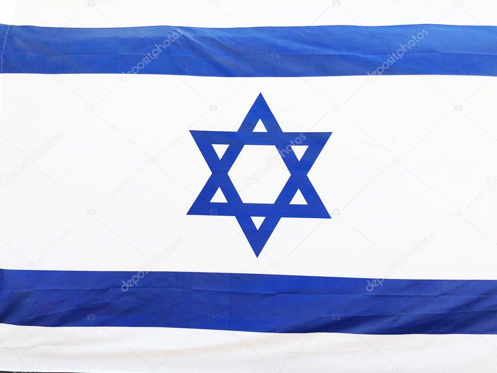 RISHON LE ZION, ISRAEL - June 27, 2018 Israel's national flag in Rishon Le Zion, Israel