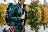 Fotografie bránice dospělých samic cestovatelů na podzimní pozadí