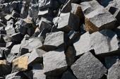 Photo pavement details, cobblestone, stone blocks