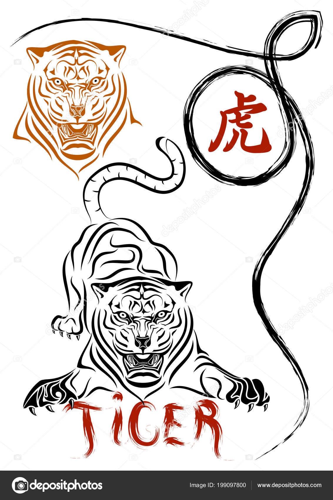 Tatuaje Tigre Tribal imágenes: tribal tiger face | tigre rabia negro tatuajes tribales