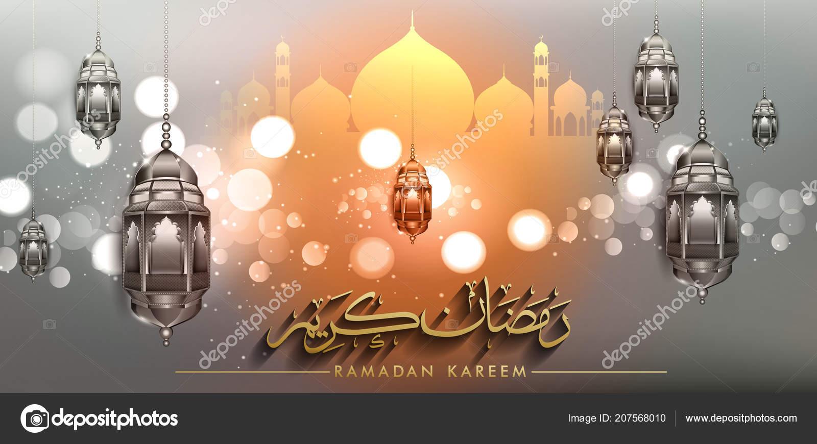 Ramadan Greetings Background Elegant Greetings Card Design Template