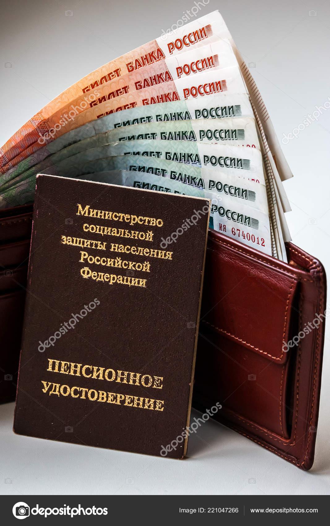 Wallet перевод на русский [PUNIQRANDLINE-(au-dating-names.txt) 61