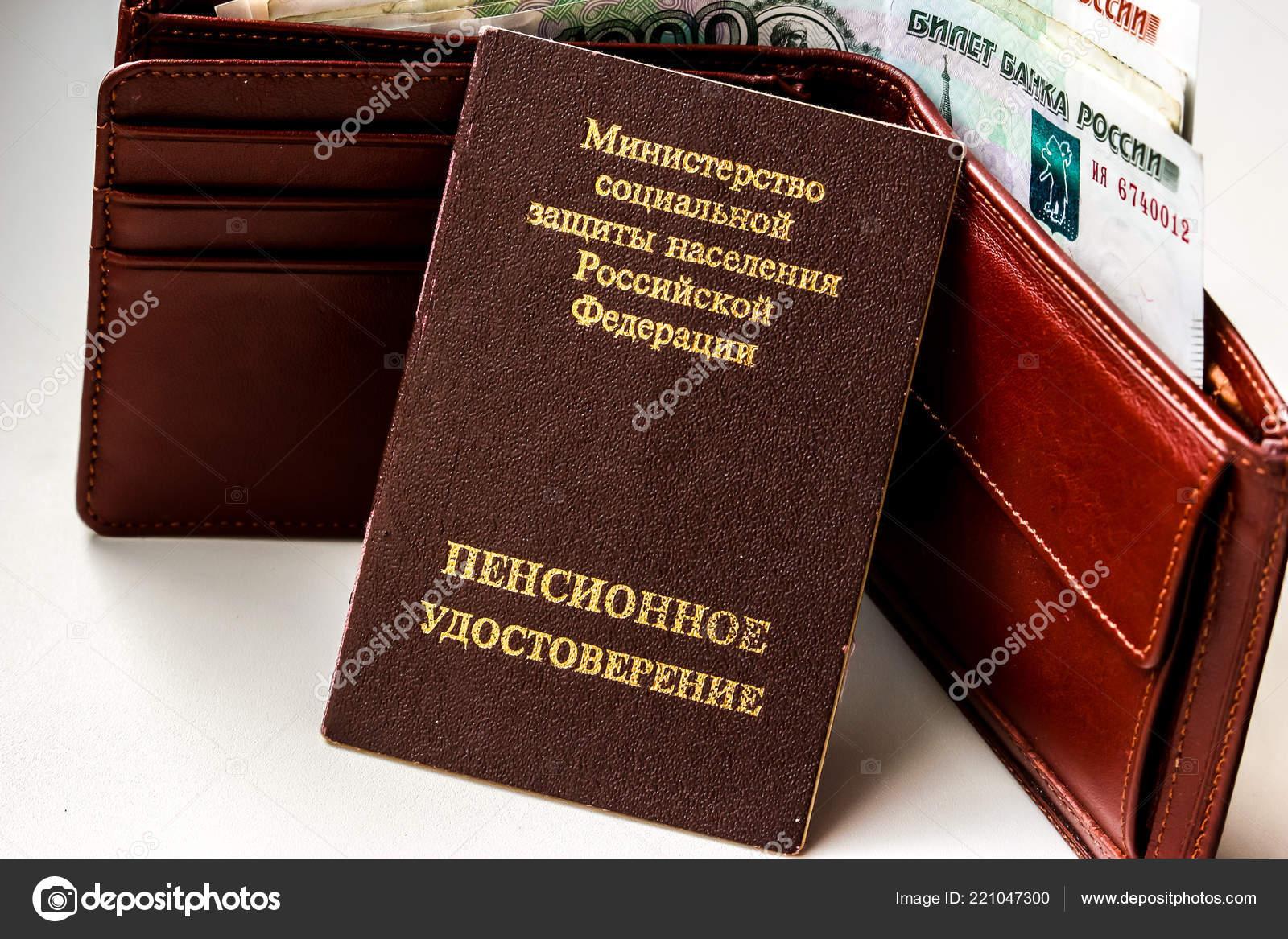 Wallet перевод на русский [PUNIQRANDLINE-(au-dating-names.txt) 50