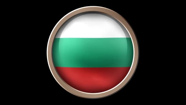 Animated Bulgaria flag on the button. Seamless looping