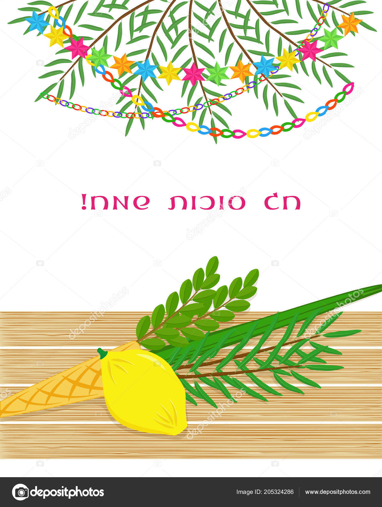 Four Species Etrog Lulav Hadass Aravah Symbols Jewish Holiday Sukkot