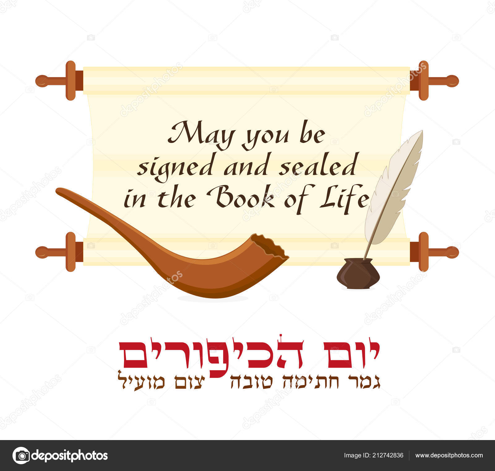 Jewish Holiday Of Yom Kippur Greeting Card Stock Vector Valenzi