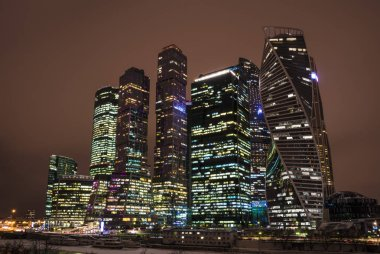 Skyscrapers in Moscow in Russia. The evening of 15 January 2019