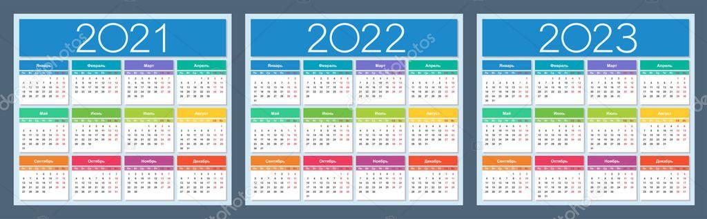 Calendar 2022 Free Vector Eps Cdr Ai Svg Vector Illustration Graphic Art