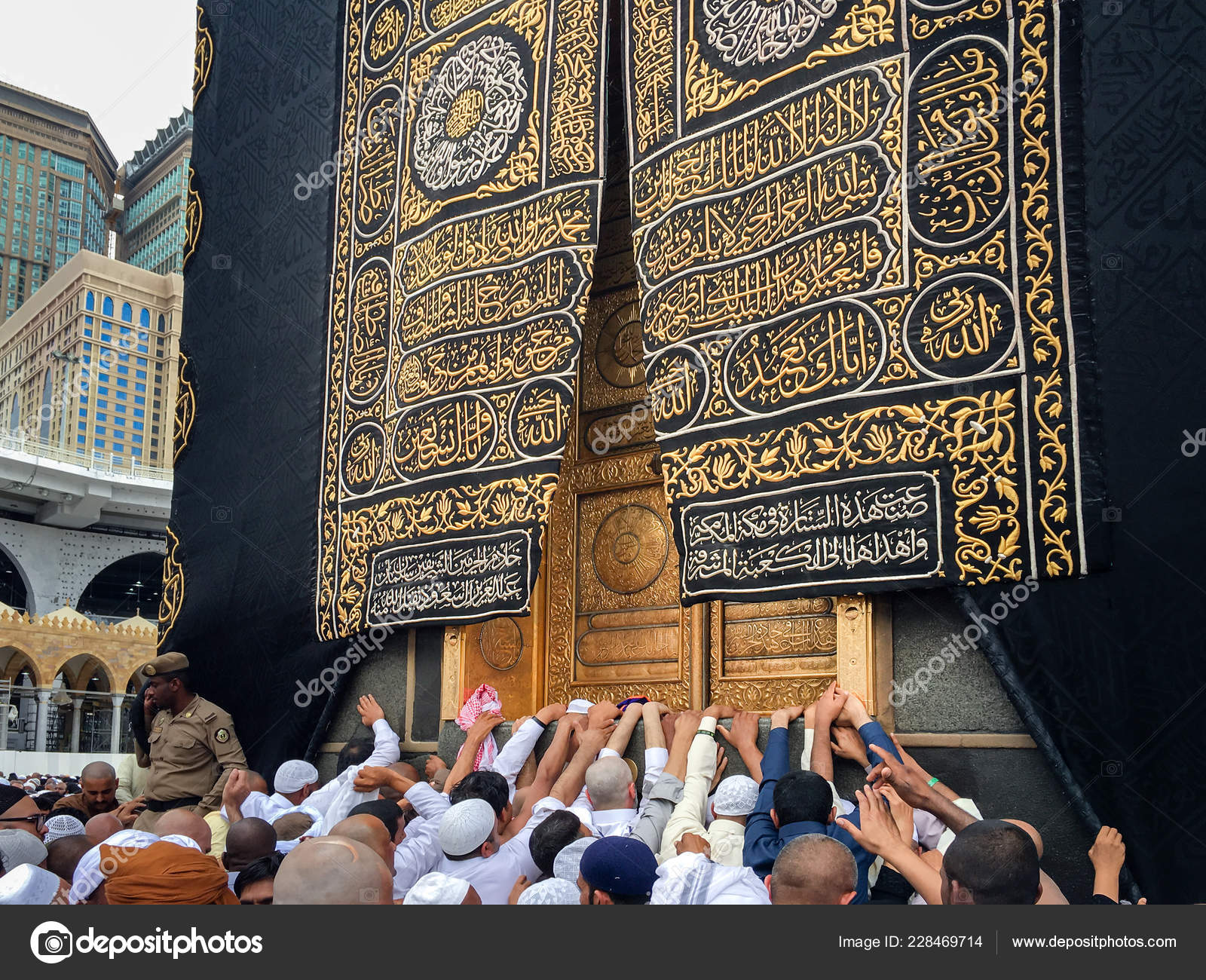 Mecca Saudi Arabia June Close View Kaaba Masjidil Haram June Stock Editorial Photo C Ikurucan 228469714
