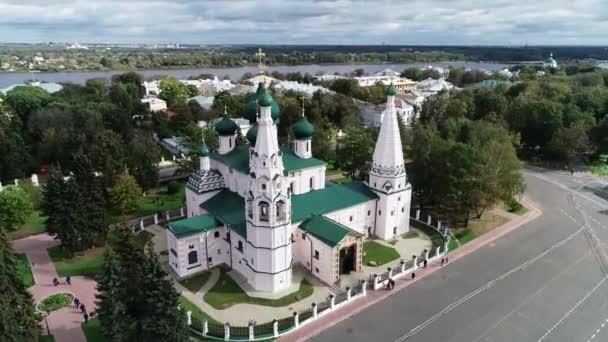 Kostel proroka Eliáše