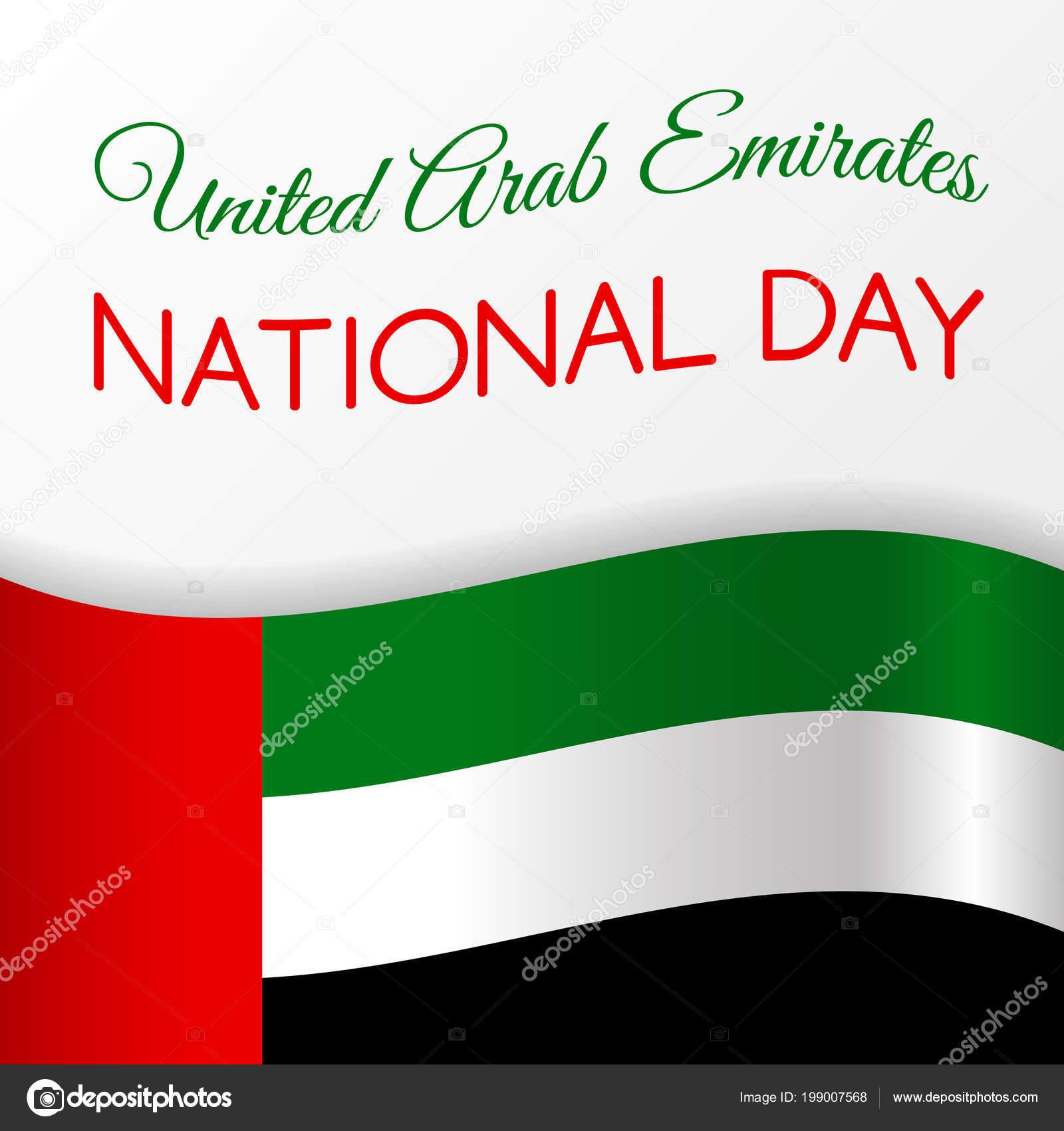 National Day Uae Card Greeting Vector Stock Vector Karolina