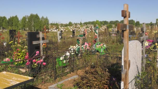 City cemetery. Muslim and Orthodox parts.