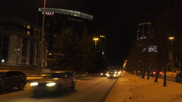 yekaterinburg Stadt bei Nacht. Innenstadt.
