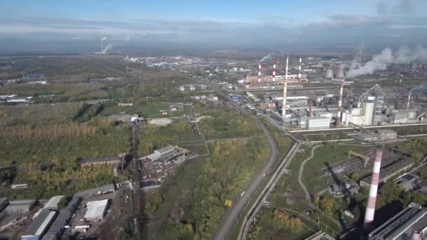 Industrial zone of the Sterlitamak city. Thermal power station. Aerial view.