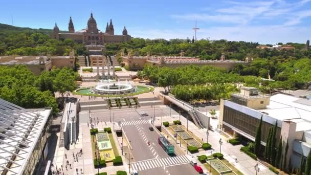 Magic Fountain, Montjuic castle, day time, Barcelona, Spain