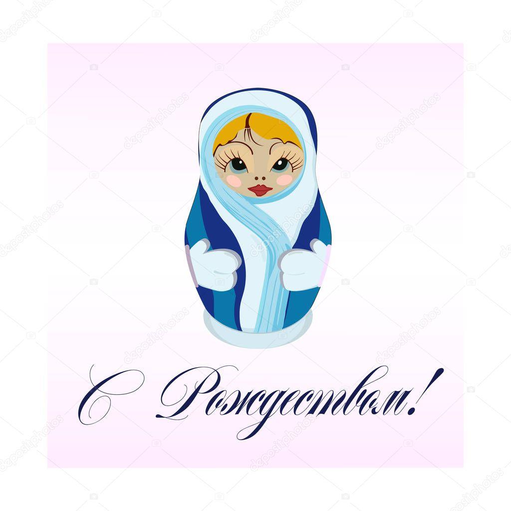 Shimanovskiy