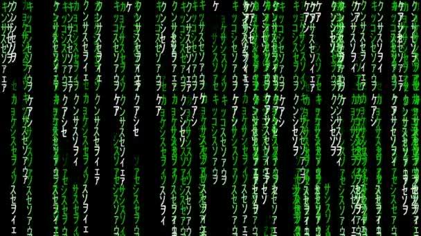 Sfondo di cyberspazio binario. Codifica o concetto di Hacking. Stile della tabella