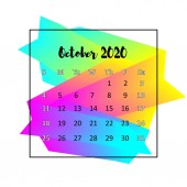 Calendario Islamico 2020.Vector Graphics Modello Di Disegno Del Calendario Islamico 2018