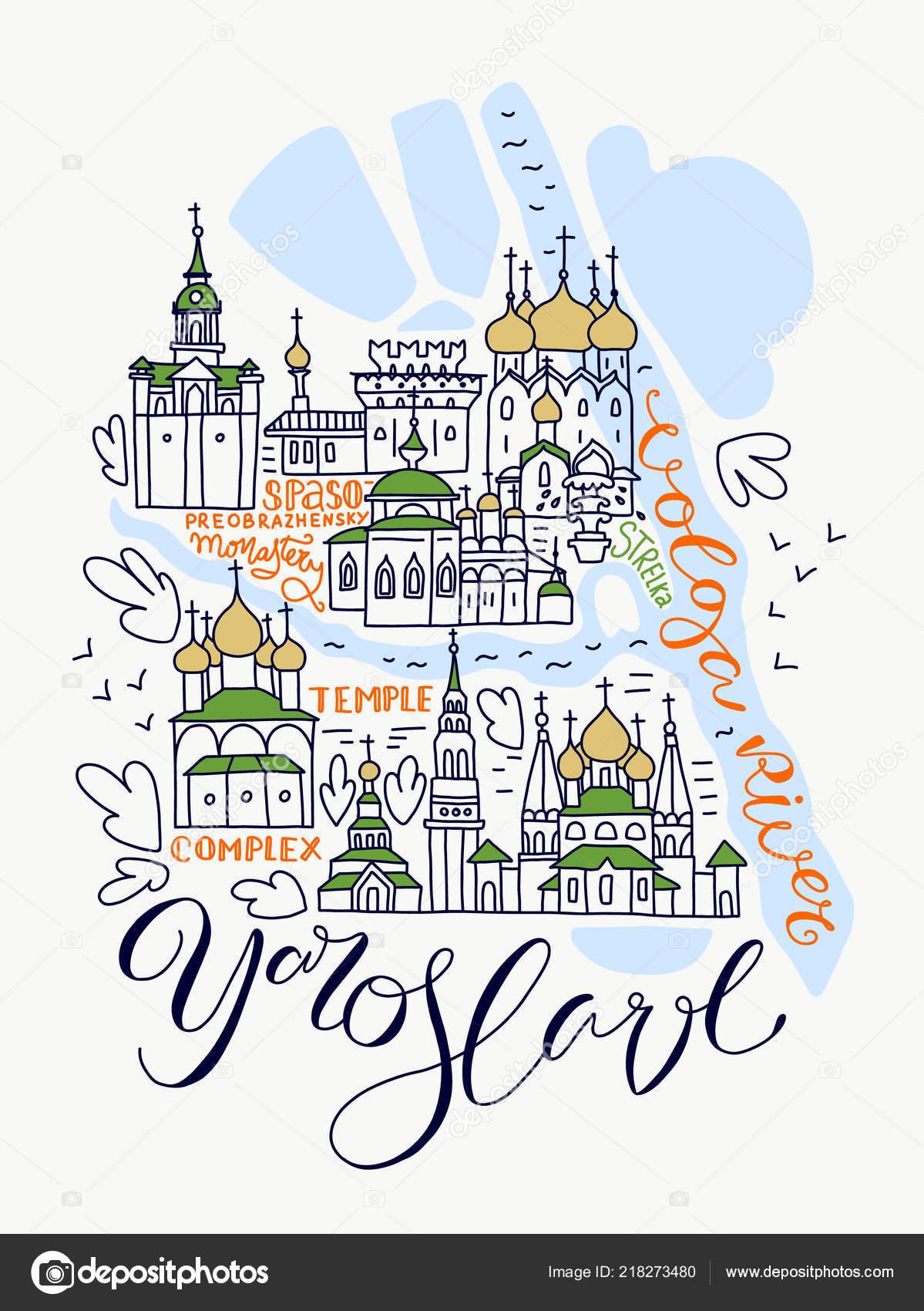 Yaroslavl City Part Russia Golden Ring Map Vector Hand Drawn — Stock on elista russia map, tyumen russia map, mandrogi russia map, saint petersburg, yekaterinburg russia map, zagorsk russia map, altai krai russia map, simferopol russia map, astrakhan russia map, severomorsk russia map, sevastopol russia map, samarkand russia map, uglich russia map, tallinn russia map, murmansk russia map, lokomotiv yaroslavl, lake baikal, nizhny novgorod, yurga russia map, tuva russia map, kalmykia russia map, krasnogorsk russia map, sarajevo russia map,